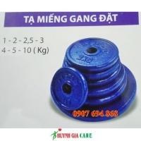 TẠ GANG